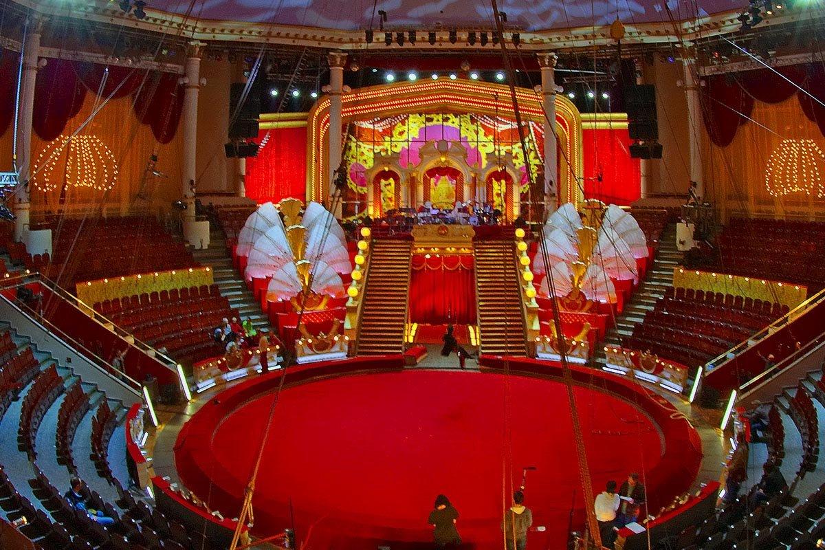 Открытие цирка